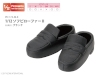 Azone Picconeemo Soft Vinyl Loafer II Black 1/12 Fashion Doll